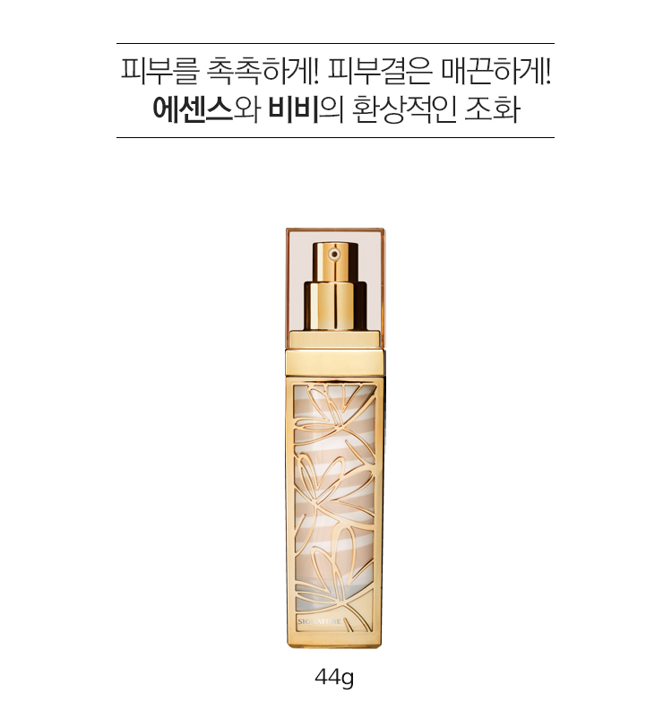 [MISSHA] [Signature] Wrinkle Fill Up B.B Cream SPF37/PA ++