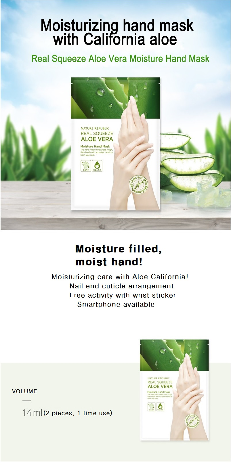 Nature Republic Real Squeeze Aloe Vera Moisture Hand Mask Korean Nr Shoothing Gel Republik 300ml